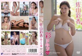 ENFD-5437 彩ドキッ 佐山彩香