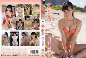 ENFD-5455 まいめもり 日野麻衣