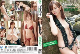 MMR-082 Naked Clips 瀬尾秋子