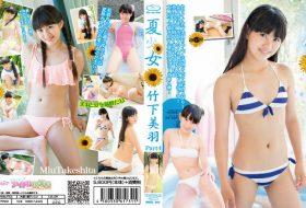 IMBD-394 夏少女 竹下美羽 Part4