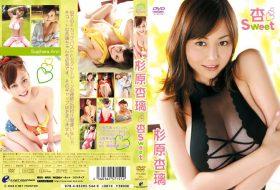 [ENFD-5111] Anri Sugihara 杉原杏璃 – 杏Sweet