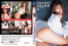 ENFD-5032 FASCINO 安藤沙耶香