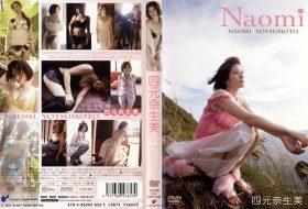 ENFD-5290 Naomi 四元奈生美