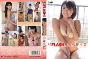 ENFD-5449 ミスFLASH2013 永井里菜