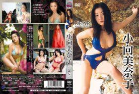 ENFD-5084 DEAR 小向美奈子