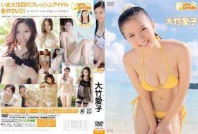 TSDV-41483 ピュアスマイル 大竹愛子