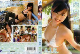 ENFD-5052 AIR 西内裕美
