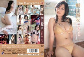 ENFD-5161 るいルージュ 桐山瑠衣