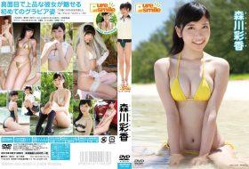 TSDS-42096 ピュア・スマイル 森川彩香