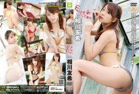 STFJ-017 Eyeしてる!? 相川友希
