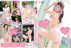 STFJ-032 Love You 長谷川ゆう