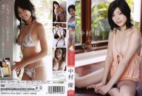 TSDV-41164 中村優 Dear