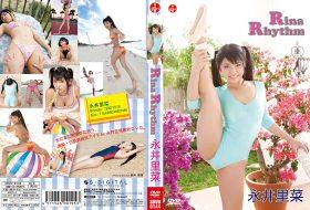 SBVD-0144 Rina Rhythm 永井里菜