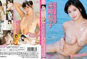 LCBD-00688 Treasure Love 高崎聖子