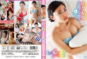 LCDV-40637 Age20-天然色 紗綾