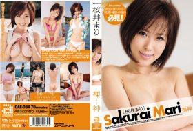 OAE-034 裸神 桜井まり