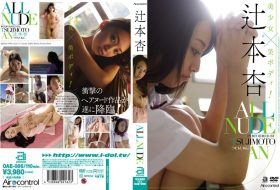 OAE-086 ALL NUDE 辻本杏