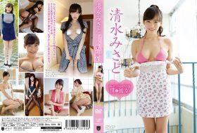 [GUILD-125] Misato Shimizu 清水みさと – みさっちゃんは僕の彼女