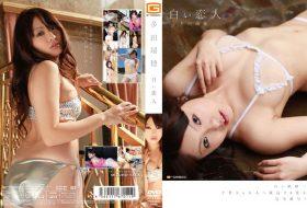 [TRST-0011] 多田瑞穂 Mizuho Tada – 白い恋人