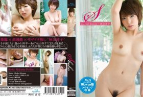 [REBDB-009] Shoko Akiyama 秋山祥子 – Shoko Eternal Beauty