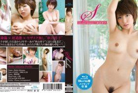 [REBDB-009] Shoko Akiyama 秋山祥子 – Shoko Eternal Beauty