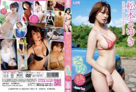 LCDV-40512 アイドルワン さゆ熱~Summer Venus 松本さゆき