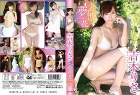 LCDV-40599 夢想花-Musouka- 吉木りさ