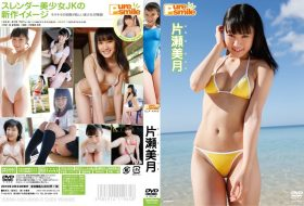 TSDS-42029 Pure Smile 片瀬美月