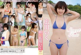 TSDV-41625 Sweet Kiss 広川いく