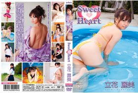 PODVD-0071 Sweet Heart 立花麗美