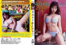[ENFD-4107] Aoshima Akina 青島あきな チャンピオンゴールドセレクション gift~天が与えたG&