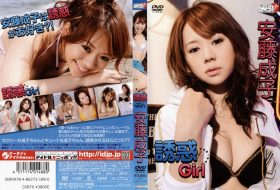 LPFD-179 誘惑Girl 安藤成子