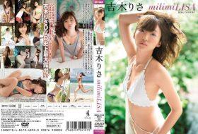 WBDV-0126 milimiLISA 吉木りさ