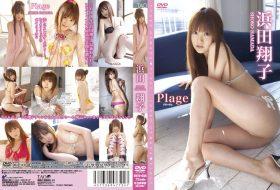 ENTO-034 Plage 浜田翔子