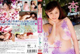 WBDV-0107 杏 Resort 杉原杏璃
