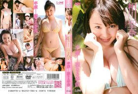 LCDV-40532 卒業―聖なる季節 相川聖奈