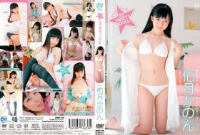 MMR-138 MY PRETTY DOLL 佑月かのん