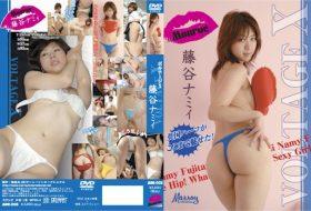 [MOR-008] Namy Fujitani 藤谷ナミィ – VOLTAGE X