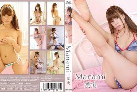 PEAB-043 Manami 愛実