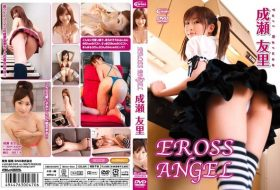 [CIDVD-0075] 成瀬友里 Yuri Naruse – EROSS ANGEL