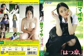 DLGN-006 はつ恋 緑マイザ