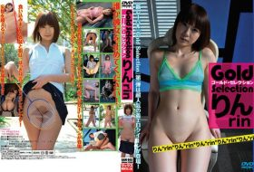 [XAM-003] Rin りん – Gold Selection