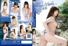 TRST-0103 Love Make 桧垣実莉