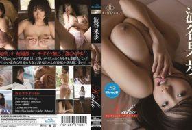 [REBDB-094] Kobo Shibuya 澁谷果歩 – Kaho 実る果実はJカップ・澁谷果歩 Blu-ray
