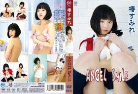 椿すみれ ANGEL SMILE