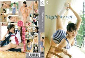 [FSLV-006] Yumeno Kakera 夢乃かけら Virgin