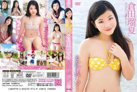 LCDV-40466 るかの1ページ… 倉田瑠夏