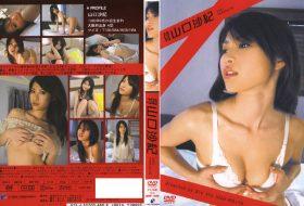 JENF-1029 月刊 山口沙紀