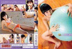 美月唯花 ミスMガールズ Vol.8