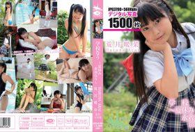 [ORGLB-008] Haruna Arai 荒井暖菜 – 学校なう ~夏休み水着なう~ BD